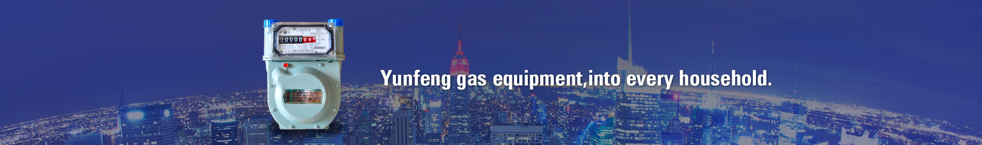 Jiangsu Yunfeng gas equipment Co.,Ltd.